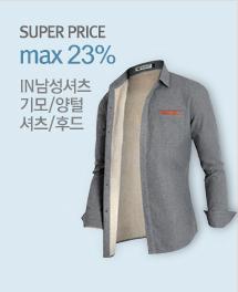 IN남성셔츠/기모/양털셔츠/체크/후드/양털후드/융털 배너이미지1