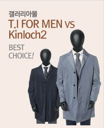 T.I FOR MEN VS Kinloch2 BEST CHOICE! 배너이미지6