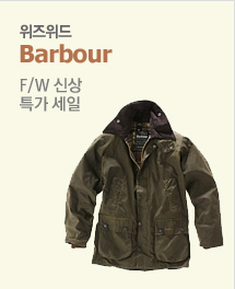 Barbour  F/W 신상 특가세일 배너이미지4