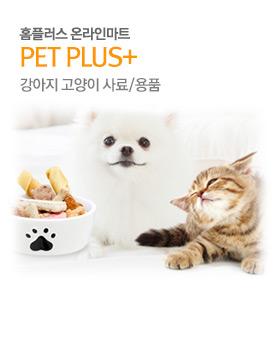 홈플러스 온라인 PET Plus+ 배너이미지