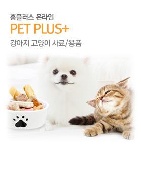 강아지 고양이 사료/용품 배너이미지