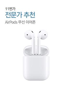 애플 에어팟 배너이미지