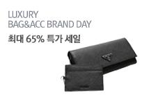 럭셔리 BAG & ACC 브랜드 세일, 최대 65% 세일 특가! 배너이미지