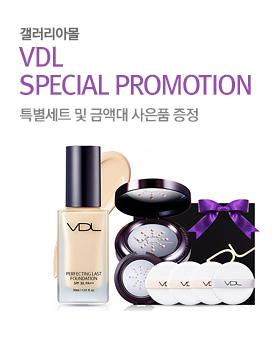 VDL SPECIAL PROMOTION특별세트 및 금액대 사은품 증정 배너이미지
