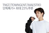 TNGT/TOWNGENT/MAESTRO 배너이미지