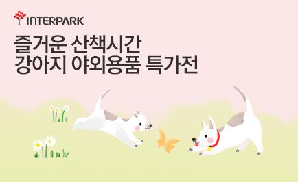즐거운산책시간 배너이미지4