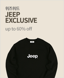 JEEP EXCLUSIVE UP TO 60%OFF 배너이미지1