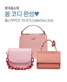봄코디완성 폴스부띠끄 19 S/S Collection 2nd 배너이미지