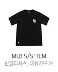 MLB S/S ITEM반팔티셔츠, 래쉬가드, 가방 外 이미지