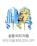 http://www.galleria.co.kr/common.do?method=join&channel_id=2841&link_id=0012&params=231759 이미지
