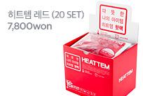 히트템 레드 (20개 선물세트 / 선물박스) 배너이미지