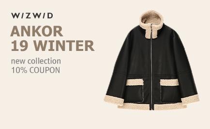 ANKOR winter collection 배너이미지11