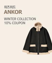 ANKOR winter collection 배너이미지5