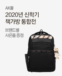 브랜드별 사은품 증정 배너이미지3
