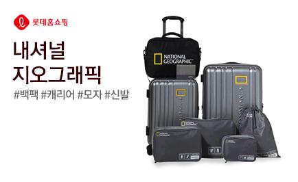 내셔널지오그래픽 겨울신상품 배너이미지3