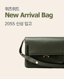 new arrival bag 20ss 신상 입고 배너이미지4
