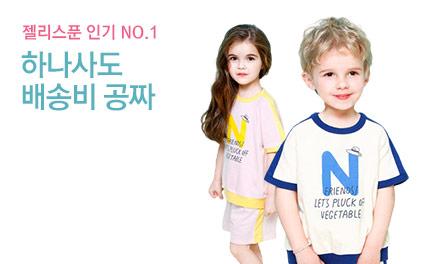 젤리스푼 인기 NO.1 배너이미지10
