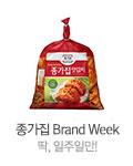 종가집 Brand Week 이미지