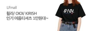 인기 여름 티셔츠 이미지