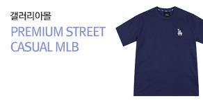 PREMIUM STREET CASUAL MLBS/S 상품 최대 ~30% 할인 혜택 이미지