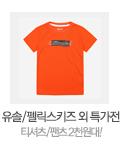 티셔츠/팬츠 2천원대! 이미지