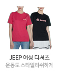 JEEP 티셔츠 이미지